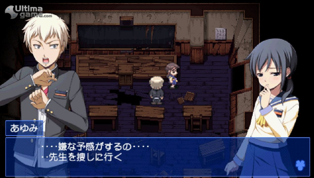 Reseña: Corpse Party Corpse-party-imagen-i286301-i