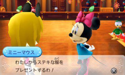 Im�genes de Disney Magical World: Las Princesas Disney, protagonistas de una nueva galer�a de im�genes