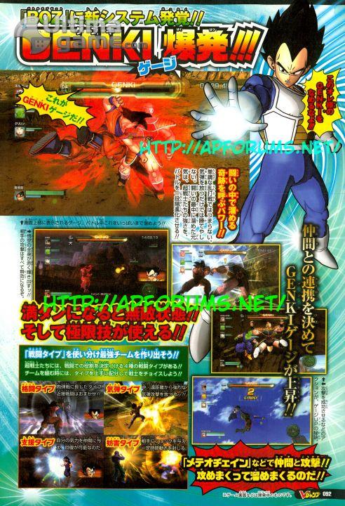Im�genes de Dragon Ball Z: Battle of Z: Las Fuerzas Especiales (Giniu Forces) se presentan en nuevas im�genes de Dragon Ball Z: Battle of Z