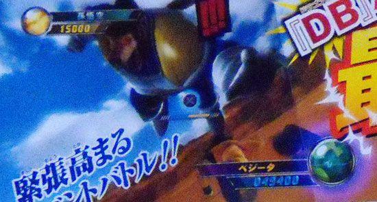Im�genes de Dragon Ball Z Ultimate Tenkaichi: Los Ozarus (Monos Gigantes) se confirman en im�genes