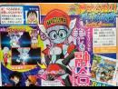 imágenes de Dragon Ball: Project Fusion RPG