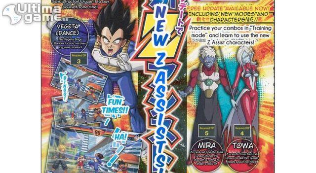 Nuevos personajes, modos de juego y soporte online para Dragon Ball Extreme Butoden