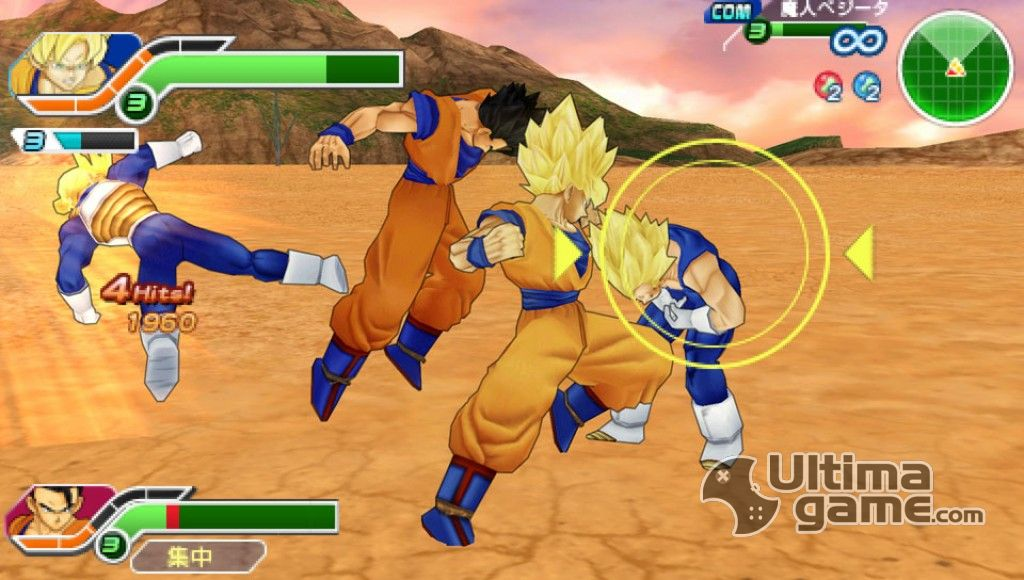 Download Which Dragon Ball Z Game Is The Best For Psp