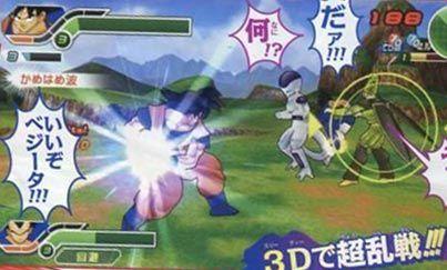 Dragon Ball y Naruto - Los fans pod�is batir un Record Guinnes con Namco Bandai Partners Iberica