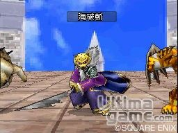 de Dragon Quest Monsters Joker 2 Professional: Dragon Quest Monster