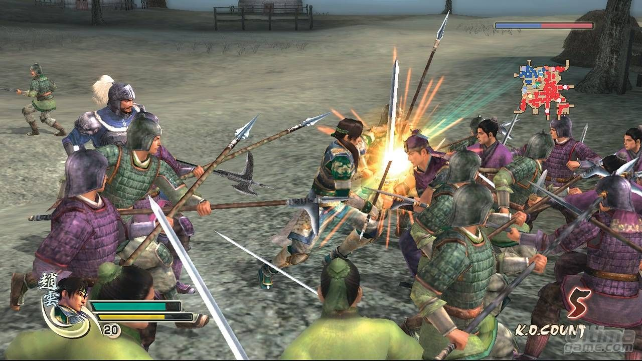 Im�genes de Dynasty Warriors 5 Empires: Detalles e im�genes en alta resoluci�n de Dynasty Warriors 5 Special para Xbox 360