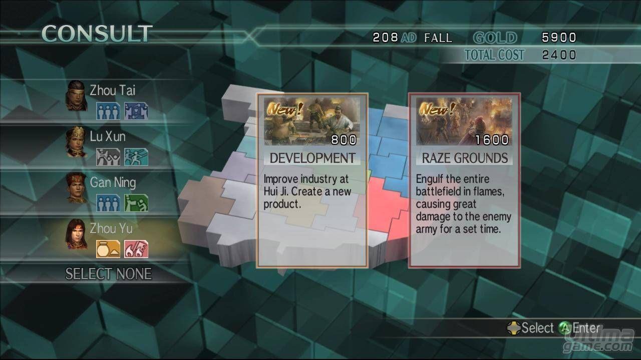 Imágenes de Dynasty Warriors 5 Empires: La revisión de Dynasty Warriors 5 para Xbox 360 y PlayStation 2 reciben nueva fecha y cambio de nombre