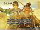 imágenes de Dynasty Warriors 5 Empires