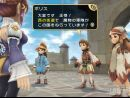 Final Fantasy Crystal Chronicles: My Life as a King