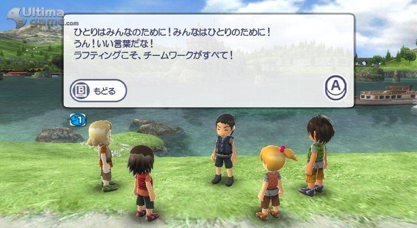 Im�genes de Go Vacation: Desvelados el modo multijugador a pantalla partida y soporte para la Wii Balance Board