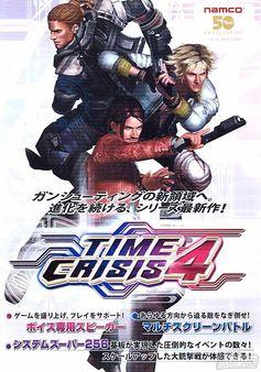 Fecha de salida, precio y portada espa�ola para Time Crisis 4