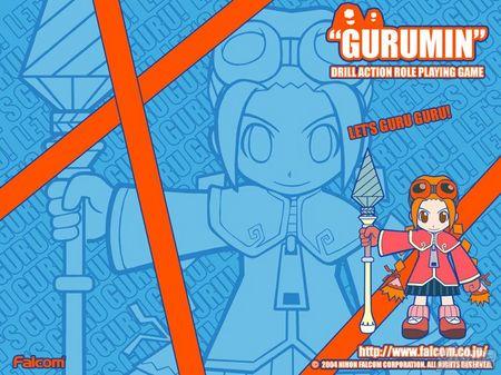 Gurumin - A Magical Adventure se retrasa hasta el 13 de Abril