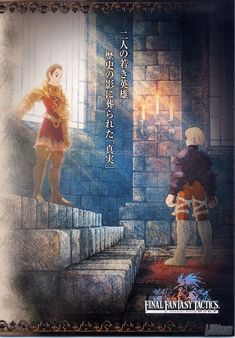 Final Fantasy Tactics - The Lion War nos muestra m�s sobre su desarrollo en fotos