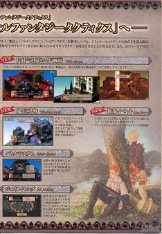 Final Fantasy Tactics - The Lion War nos muestra más sobre su desarrollo en fotos