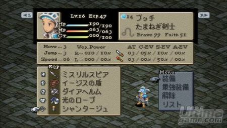Square Enix nos brinda un nuevo vistazo a Final Fantasy Tactics - The Lion War