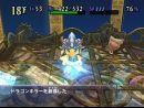 Descubre Chocobo Dungeon para Wii en un espectacular tráiler