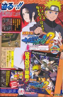 Naruto Shippuden: Ultimate Ninja 5 - Naruto se despide de PS2 a lo grande