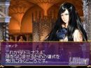 Castlevania - Order of Ecclesia. Deleita tus oídos con parte de su banda sonora.