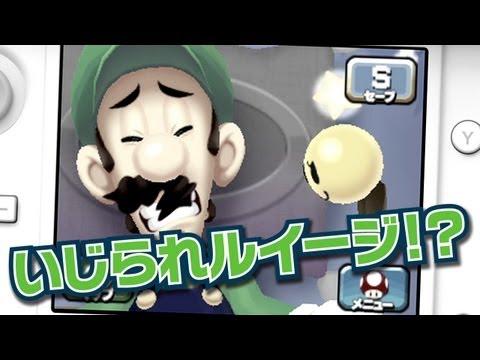La parte más divertida de Mario & Luigi: Dream Team Bros. - Un nuevo vídeo de pura comedia