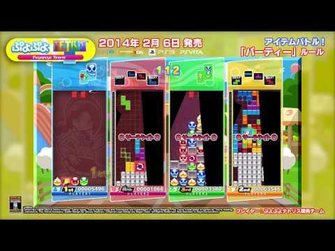 PS4 y Switch también tendrán este crossover de Tetris y Puyo Puyo en primavera de 2017