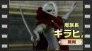 Ghirahim desvela sus habilidades con la espada en Hyrule Warriors