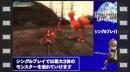 El modo Single Player de Final Fantasy Explorers, en vídeo