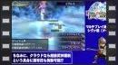 Un nuevo vídeo nos explica las opciones multijugador de Final Fantasy Explorers