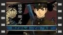 Primer tráiler de The Great Ace Attorney