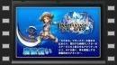 Los maestros de las bestias, en un nuevo vídeo de Final Fantasy Explorers