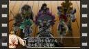 Los villanos de Hero Bank 2, al descubierto en un vídeo