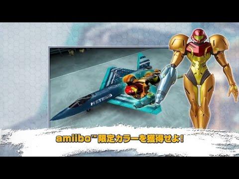 Los Amiibo transforman a los aviones de Ace Combat : Assault Horizon Legacy Plus