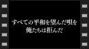 Las claves de Sword Art Online: Lost Song en un nuevo vídeo
