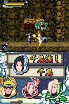 Takara Tomy nos muestra la mejor cara de Naruto Vs. Sasuke para DS