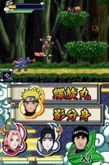 Naruto Vs. Sasuke. Crónica de una muerte anunciada...