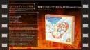 Hyper Dimension, Zero Dimension y Heart Dimension se presentan en Hyperdimension Neptunia Victory II