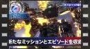 La invasión de los insectos llega en Earth Defense Force 4.1: The Shadow of Despair para PS4