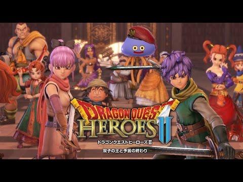 Analizamos las diferencias entre las distintas versiones de Dragon Quest Heroes II
