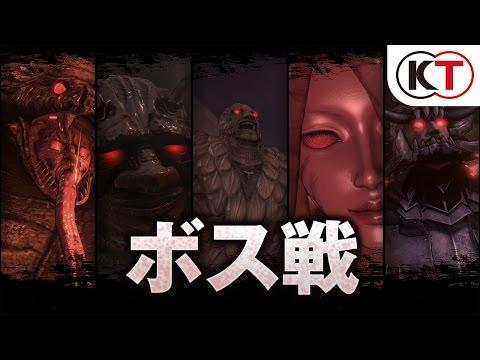 Más de siete minutos de gameplay en vídeo directamente desde la MCM Comic Con de Londres