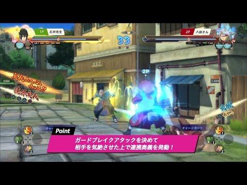 Así ha mejorado el sistema de combate de Road to Boruto - Noticia para Naruto Shippuden Ultimate Ninja Storm 4: Road to Boruto