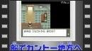 Soul Silver / Heart Gold - Nintendo nos muestra cómo es Kanto
