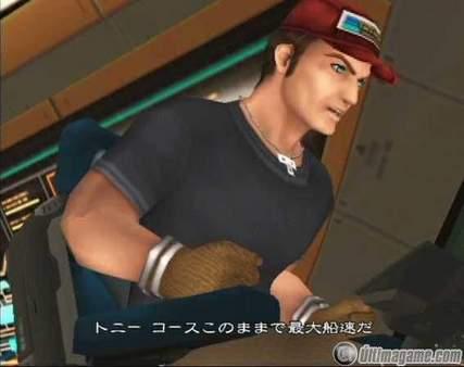 Namco ya prepara una tercera entrega de su saga de juegos de rol Xenosaga