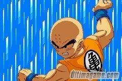 5 nuevas im�genes de Dragon Ball Z Supersonic Warriors