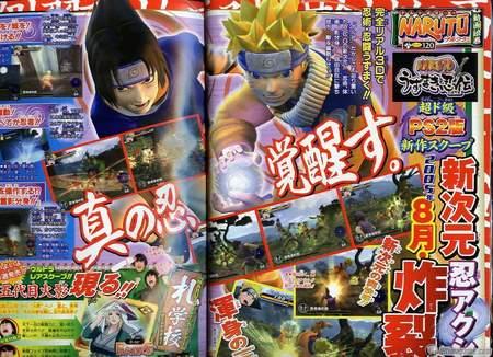 Nueva galería de imágenes de Naruto - Uzumaki Chronicles