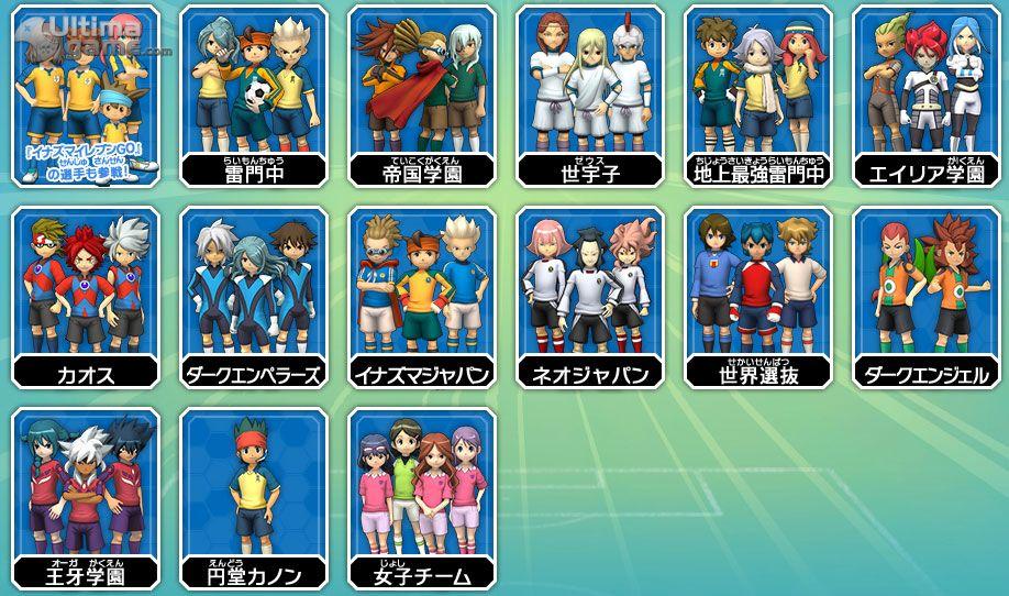 Contra Que Equipos Se Pueden Jugar Inazuma Eleven Strikers