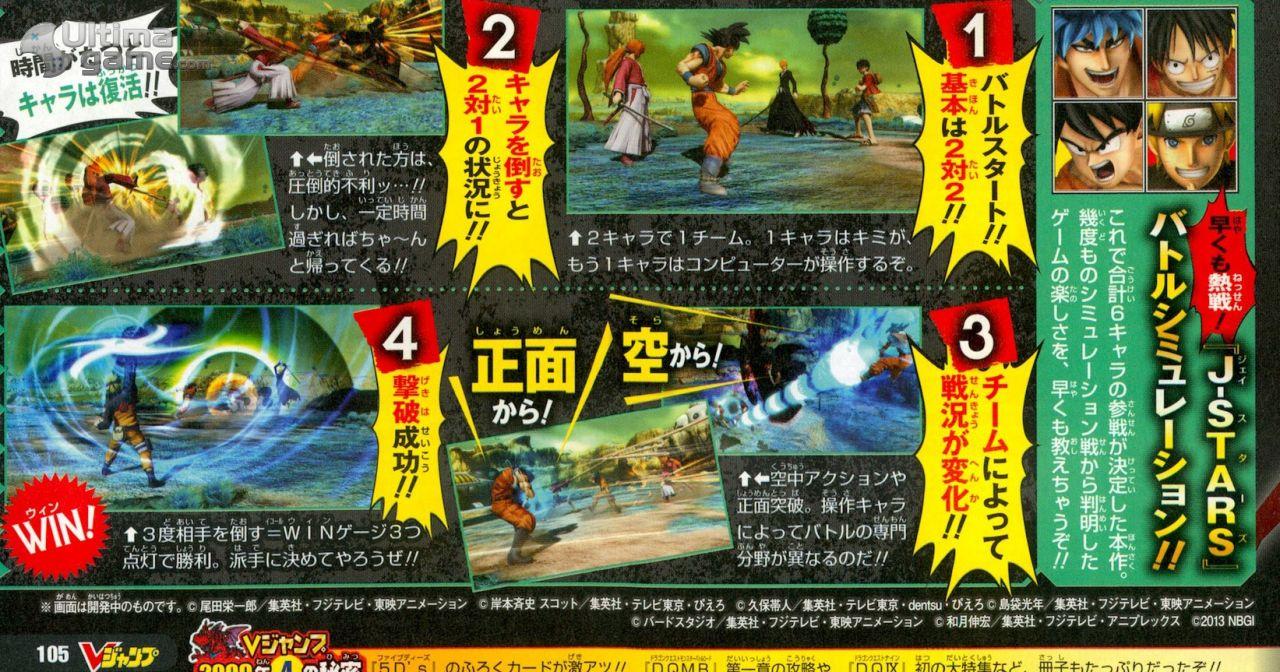 Im�genes de J-Stars Victory VS.: Los espectaculares ataques especiales de Naruto, Goku, Luffy e Ichigo en J-Stars Victory VS.