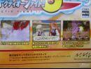Galería de Mahou Sensei Negima - Pctio Fight