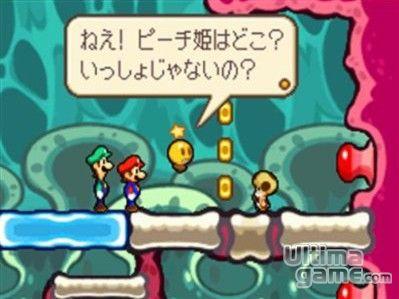 Imágenes de Mario & Luigi: Viaje al Centro de Bowser: Mario & Luigi RPG 3 - Cuando tu peor enemigo se convierte en tu única esperanza...