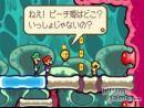Imágenes de Mario & Luigi: Viaje al Centro de Bowser - #15