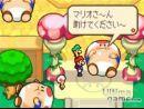 Imágenes de Mario & Luigi: Viaje al Centro de Bowser - #