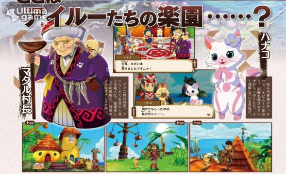 Gigantescos monstruos en el impactante opening del Monster Hunter Stories